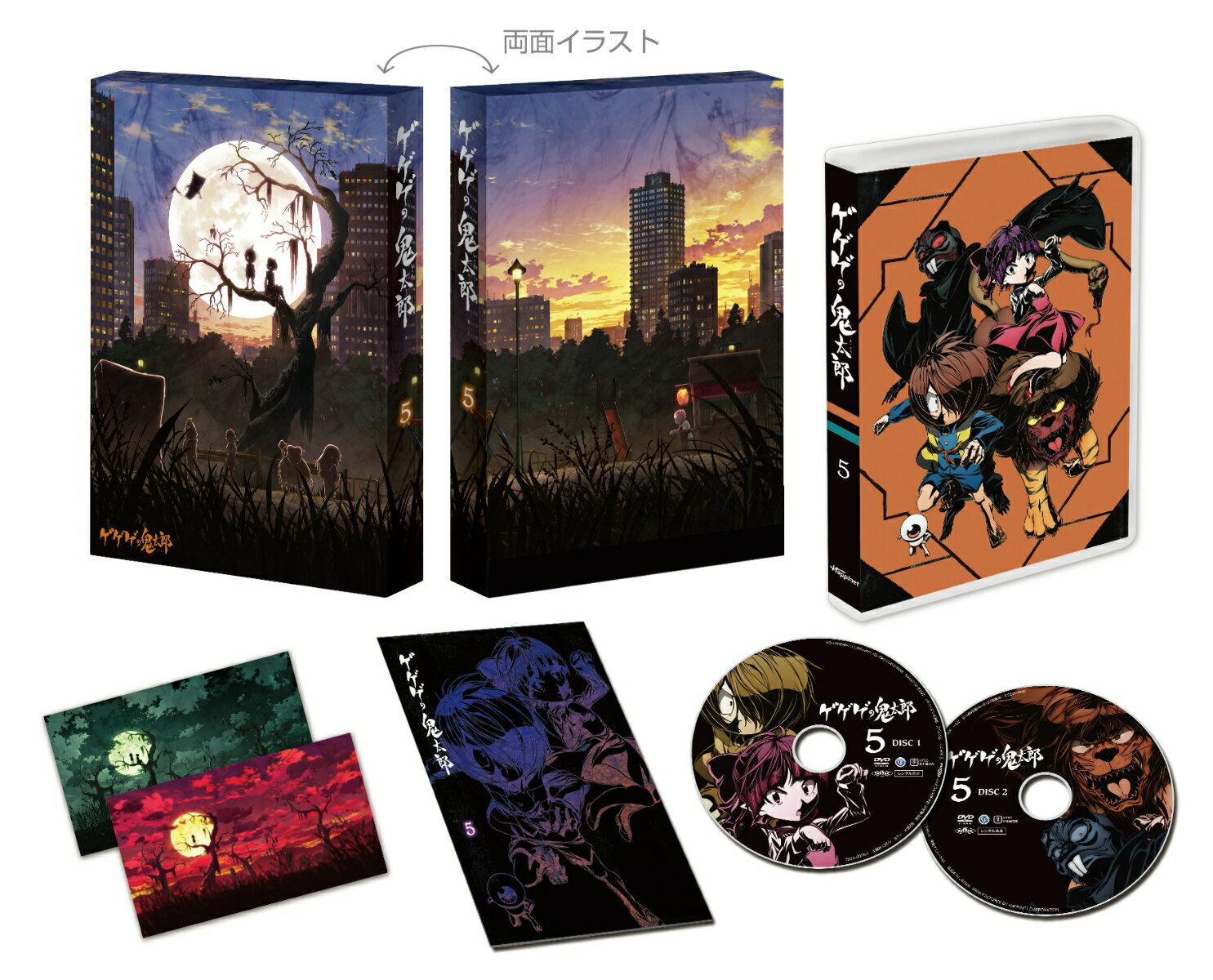 アニメ, その他 (6) DVD BOX5