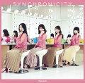 シンクロニシティ (Type-D CD+DVD)