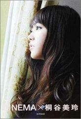 【送料無料】CINEMA×桐谷美玲 Making of 「乱反射 and スノーフレーク」 Official Book
