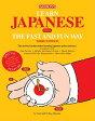 LEARN JAPANESE THE FAST & FUN WAY 3/E(P) [ NOBUO AKIYAMA ]