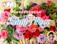 幸せを引き寄せる ユミリーのHappy Rose Calendar