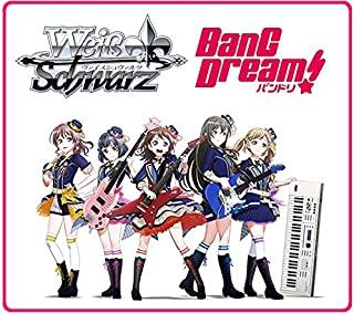 ヴァイスシュヴァルツ ブースターパック 「BanG Dream!」Vol.2 【16 パック入りBOX】画像
