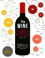 The WINE ワインを愛する人のスタンダード&テイスティングガイド