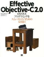 Effective Objective-C2.0