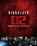 バイオハザード ダムネーション IN 3D /ディジェネレーション ブルーレイ ダブルパック【2枚組】【初回生産限定】【3D Blu-ray】