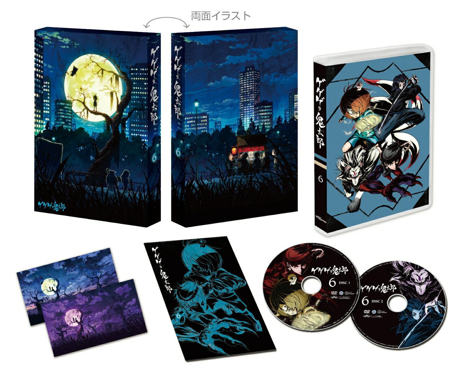 アニメ, その他 (6) DVD BOX6