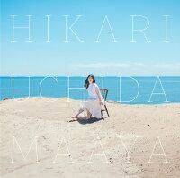 【楽天ブックス限定先着特典+先着特典】HIKARI (通常盤(CD only))(アクリルスタンドキーホルダー(60×60mm)+イベント応募券)