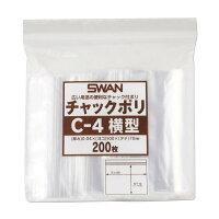 スワン 透明袋 チャック付き ポリ C-4 横型 200枚入 006656042