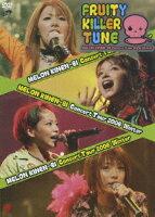 メロン記念日 コンサートツアー2006 冬 『FRUITY KILLER TUNE』