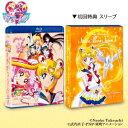 美少女戦士セーラームーンSuperS Blu-ray Collection Vol.1【Blu-ray】 [ 三石琴乃 ]