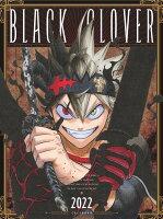 『ブラッククローバー』コミックカレンダー2022