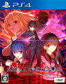 【楽天ブックス限定特典】MELTY BLOOD: TYPE LUMINA PS4版(アクリルスタンド 6種セット)