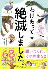 12/8『世界一受けたい授業』で紹介!