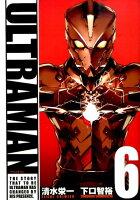 ULTRAMAN 6巻