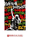 【先着特典】HAN-KUN TOUR 2017 LEGEND 〜DEEP IMPACT〜(10周年メ ...