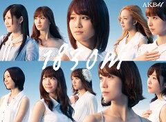 【送料無料】【楽天オリジナル絵柄ポスター特典付き】1830m(2CD+DVD) [ AKB48 ]