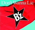 Don't Wanna Lie(初回限定CD+DVD)