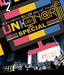 THE IDOLM@STER MILLION LIVE! 6thLIVE TOUR UNI-ON@IR!!!! SPECIAL LIVE Blu-ray Day2【Blu-ray】 [ (V.A.) ]