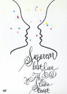 【送料無料】LAST LIVE 完全版 [ SUPERCAR ]