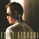 EXILE ATSUSHI(エグザイル アツシ)の「道しるべ」を収録したアルバム「MUSIC」のジャケット写真。