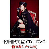 【先着特典】for... (初回限定盤 CD+DVD) (L版ブロマイド付き)