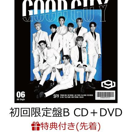 【先着特典】Good Guy (初回限定盤B CD+DVD)(集合写真ポストカード)
