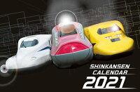 2021 新幹線カレンダー