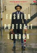 ファッションポートレイトロンドン