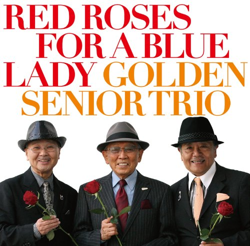 Red Roses for a Blue Lady画像