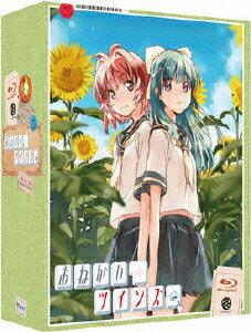 おねがい☆ツインズ Blu-ray Box【Blu-ray】画像
