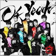 BOYS AND MEN『Oh Yeah』9/9発売!