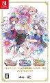 アトリエ 〜アーランドの錬金術士1・2・3〜 DX プレミアムボックス Nintendo Switch版