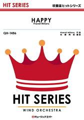 【楽天ブックスならいつでも送料無料】QH1486 HAPPY/Pharrell Williams