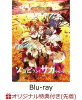 【楽天ブックス限定先着特典】ゾンビランドサガ リベンジ SAGA.2【Blu-ray】(場面写真チャームストラップ3個セット)