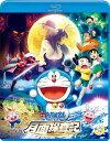 映画ドラえもん のび太の月面探査記 ブルーレイ通常版【Blu-r...