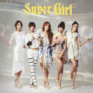【送料無料】【トレカ特典付き】スーパーガール(初回限定B CD+ボーナストラック+36Pフォトブック)