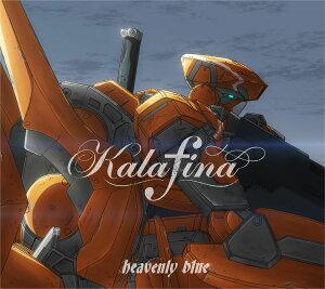 オープニングテーマ 「heavenly blue」kalafina