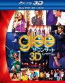 glee/グリー ザ・コンサート・ムービー 3Dブルーレイ&DVDセット<2枚組>【Blu-ray】