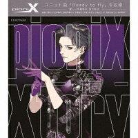 pioniX 「Xtory -結ー」