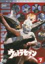 【送料無料】ウルトラセブン Vol.7 [ 中山昭二 ]
