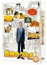 孤独のグルメ Season8 Blu-ray BOX【Blu-ray】 [ 松重豊 ]