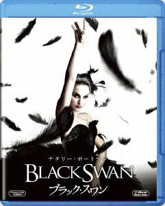 【送料無料】ブラック・スワン【Blu-ray】