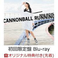 【楽天ブックス限定先着特典】CANNONBALL RUNNING (初回限定盤 CD+Blu-ray) (パスケース付き)
