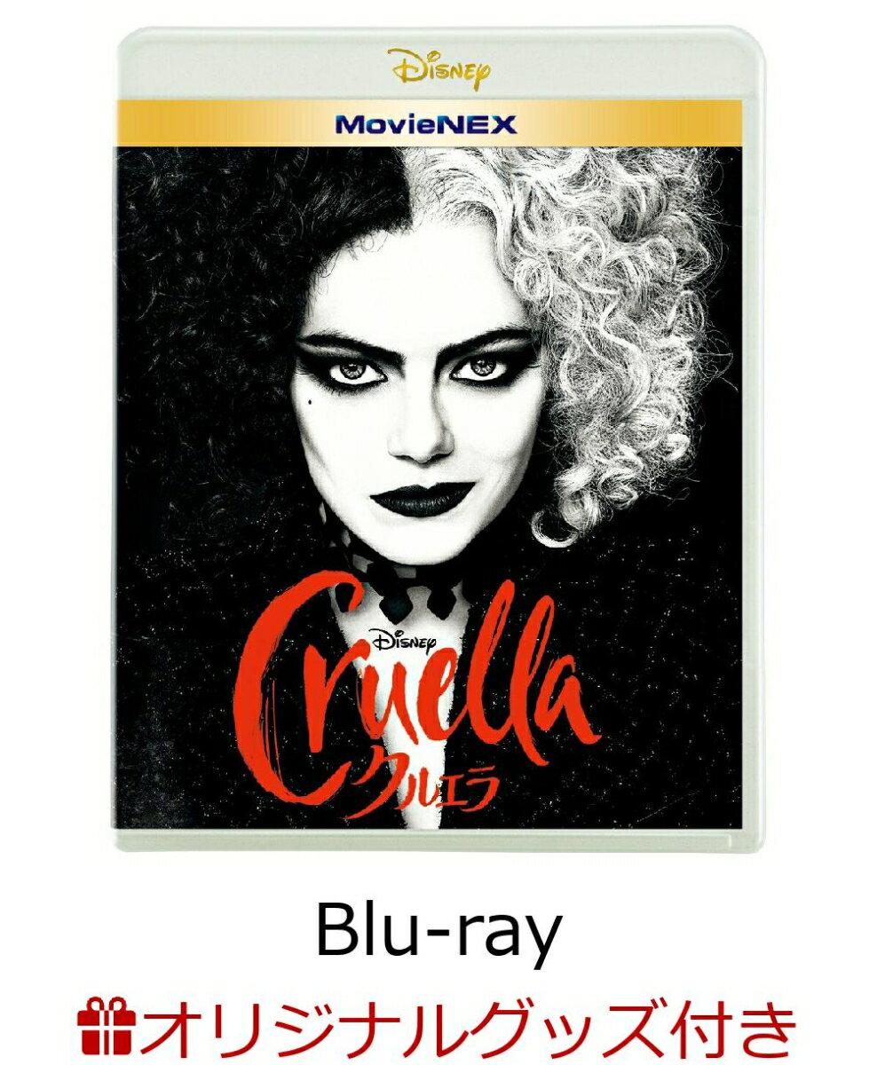 【楽天ブックス限定グッズ+先着特典】クルエラ MovieNEX(コレクターズカード+オリジナル・ポストカードセット)