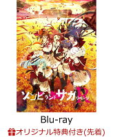 【楽天ブックス限定先着特典】ゾンビランドサガ リベンジ SAGA.3【Blu-ray】(場面写真チャームストラップ3個セット)