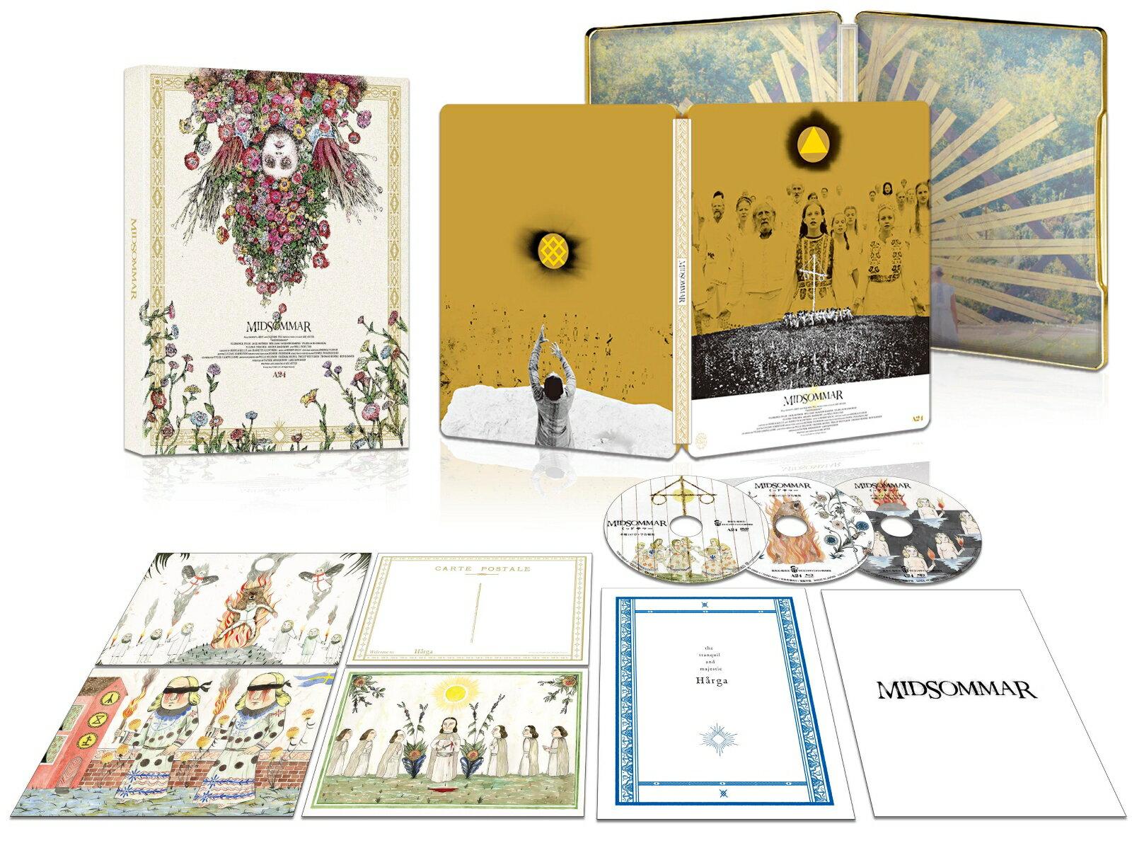 ミッドサマー Blu-ray+DVD豪華版3枚組(スチールブック仕様・初回生産限定版)【Blu-ray】