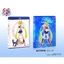 美少女戦士セーラームーン Blu-ray COLLECTION 1【Blu-ray】 [ 三石琴乃 ]