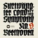 ベートーヴェン:交響曲第九番 「合唱」 (2019DSDニューマスター) [ ヴィルヘルム・フルトヴ
