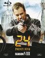 24-TWENTY FOUR- ファイナル・シーズン ブルーレイBOX【Blu-ray】