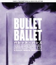 バレット・バレエ ニューHDマスター【Blu-ray】(楽天ブックス)